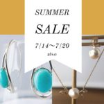 summer sale also