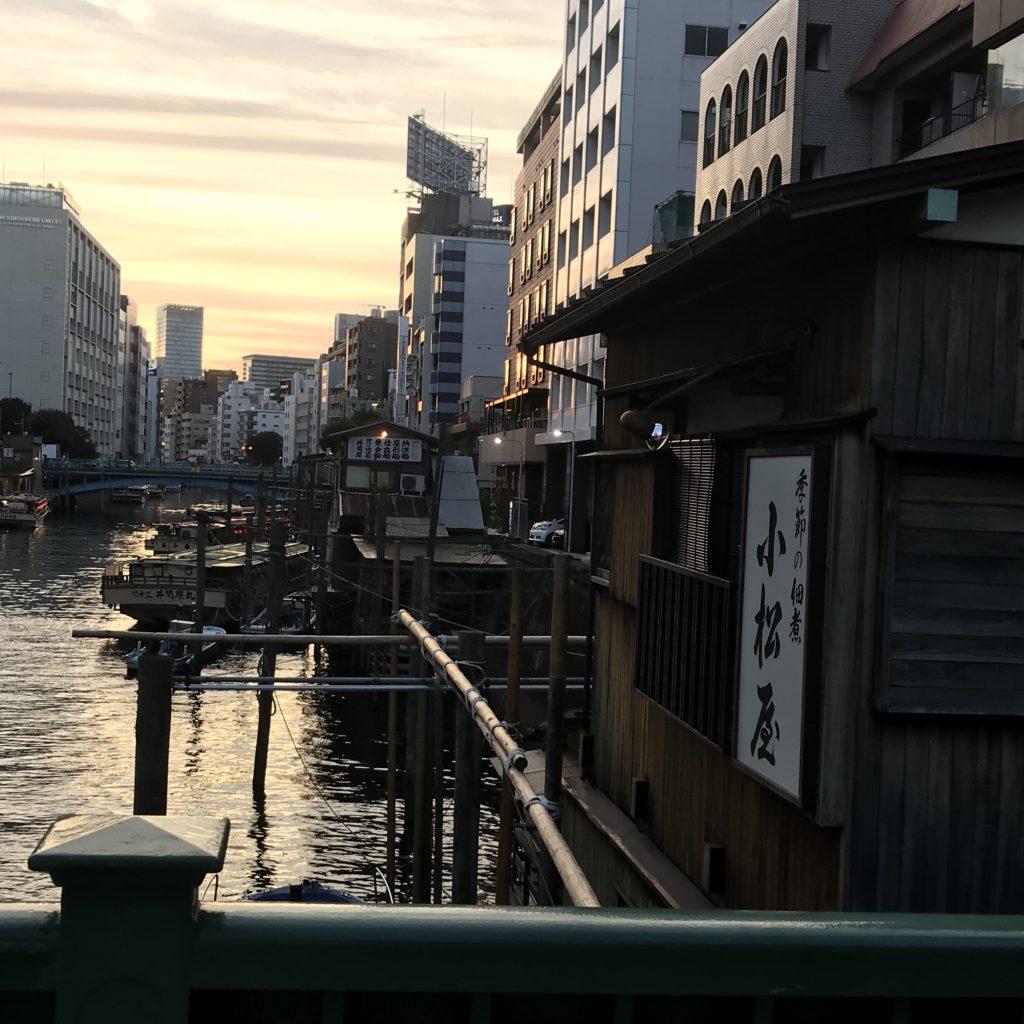 柳橋 小松屋